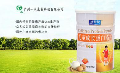 广州一禾生物科技有限公司